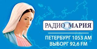 radio Maria 2